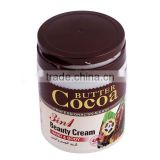Butter Cocoa hand and body lotion make skin whitening and shining lotion arganic wolesale