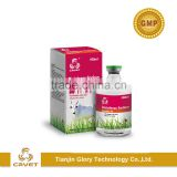 top pharmaceutical companies veterinary product Diclofenac Sodium Injection