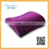 New Memory Foam Bamboo Charcoal Back Cushion