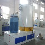 SHR800 model plastic high speed mixer for granules with factory price