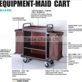 hot sale durable hotel maid cart