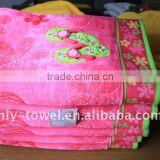 quality beach towel with applique and embroidery