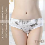 Wholesale cheap fashion soft breathable comfortable cotton sexy new panty