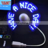 Sunjet 2018 new products promotion product decorative charming palm usb LED message hand fan