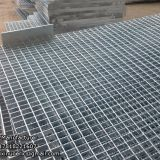 High quality ductile galvanized steel rain water grating water drain gully grate