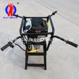 BXZ-2 backpack core drilling rig/Small geological exploration rig/Portable core drill machine in stock