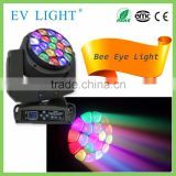 bee eye led moving head light, 230w sharpy moving head beam light, moving head light sky