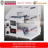 2 Colors Adhesive Label Flexo Printing Press                                                                         Quality Choice