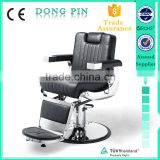 hair salon barber chair footrest