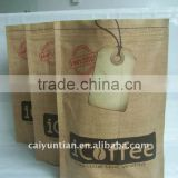 stand up kraft paper coffee bag with ziplock/foil coffee bags