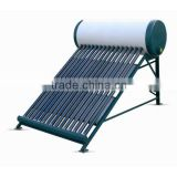 15 pipes compact non-pressured vacuum tube solar boiler