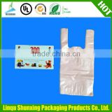 wholesale fragrance diaper bag / biodegradable plastic baby nappy bags / waste nappy bags