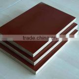 18mm concrete formwork film faced plywood for construction from professional plywood manufacturer