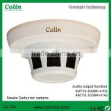 With Audio output function hidden smoke detector security camera