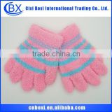 New Arrival 2015 Alibaba China Durable Kids Gloves,Custom Bright Purple Magic Kids Gloves