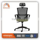 CM-B121AS-21 nylon base mesh fabric green color seat swivel office chair simplr chair                                                                         Quality Choice