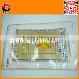 Vaccum rice packing pouch with 3 sides sealed