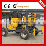 Good performance 200m depth mobile bore hole drilling machine
