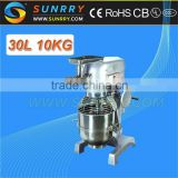 Excellent Bakery equipment Electric Stainless Steel 30L egg pastry best food mixer machine with price