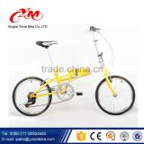 Aluminium carbon fiber folding bike / folding a bicycle folding bikes/12 speed foldable bike