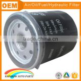 automotive oil filters PH4967 with square seal ring                                                                                                         Supplier's Choice