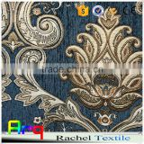 Peacock fabric light-covering chenille jacquard for curtain beddings and cushions                                                                         Quality Choice