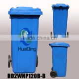 120 liter pure HDPE rattan waste can k-mart wholesale plastic trash bin rain bonnet