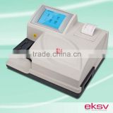 Urine Analyzer/Analysis EKSV-500