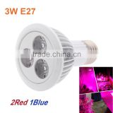 2016 hot sale 2Red 1Blue 3W E27 LED plant Grow Light