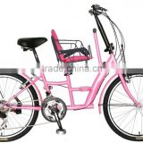 AiBIKE - Mom & Baby - 24 inch 7 speed mother baby bicycle