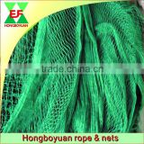 China supplier used fishing nets for sale