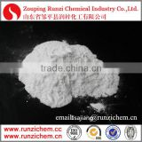 Trace elements/EDTA zinc disodium salt dihydrate
