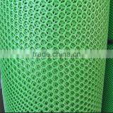Pp/hdpe extruded plastic flat net,hdpe extruded aquaculture net,plastic flat mesh, fence net