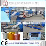 PP monofilament yarn equipment pp brush yarn making machine for danline email:ropenet22@ropeking.com