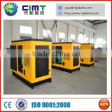 2015 40KVA NEW magnetic motor generator for sale from chinese for sales