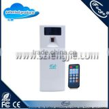 Remote control manufacturer aerosol dispenser automatic for shop refill perfume