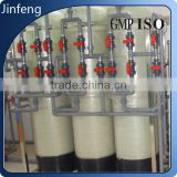 Water purifying machines / activated carbon filter sand filter