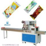 Popsicle Wrapper Machine/Ice Lolly Automatic Packaging Machine