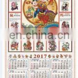 hot selling custom full color printing paper wall calendar,2017 cane wallscroll calendar with low price
