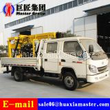 XYC-200 Truck mounted Full Hydraulic Mobile 200m Water Well Bore Hole Drilling Rig Factory Price