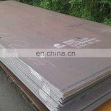 High manganese hot rolled 50Mn18Cr4V wear/abrasion resistant steel plate with low magnetic