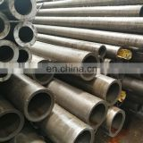 20 precision seamless steel pipe