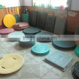 High quality FRP/SMC/BMC Manhole cover for drain, rain and cable protection