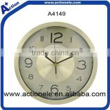 Golden Aluminum Analog Quartz Wall Clock
