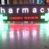 led sign manufacturer Super Slim 75mm / 120mm thickness double sided outdoor scrolling led sign