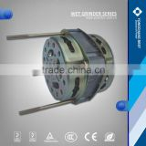 High Speed Single Phase Asynchronous Electric Wet Grinder Motor