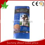 China Bopp PP woven pet food bags, quality pp bags/sacks for pet food packing                                                                         Quality Choice
