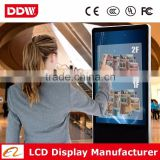 50 inch floor standing touch screen digital signage kiosk 32 42 46 47 50 55 58 60 65 70 82 84inch