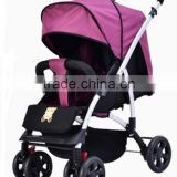 #2016HGS European classical style baby stroller buggy jogger pram made of aluminum in QuanZhou, FuJian, China