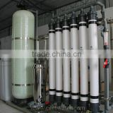 Ultra filtration system water filteration water filter replacement